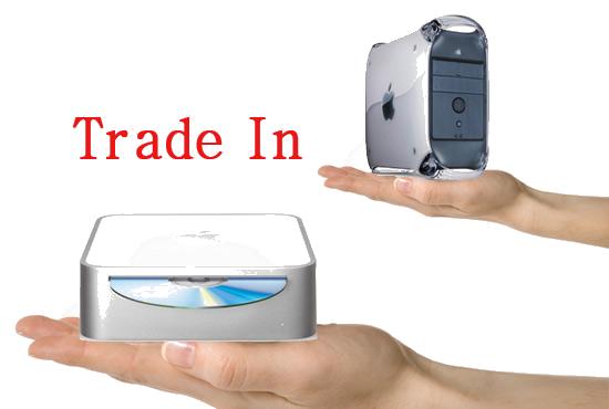מעוניין ב-Trade In  למחשב הישן? (טרייד למקינטוש בלבד)